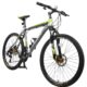 Merax Finiss Aluminum 21 Speed Mountain Bike